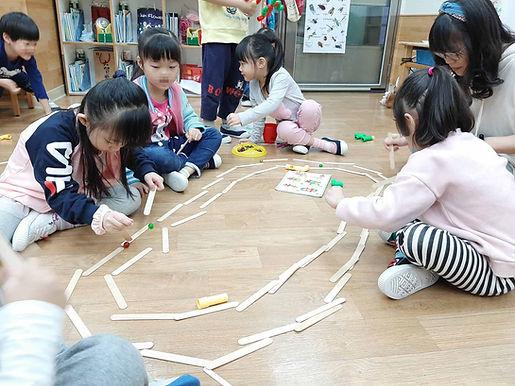 新北市私立科見幼兒園