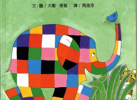 0-2歲幼兒翻翻書推薦《艾瑪玩捉迷藏》
