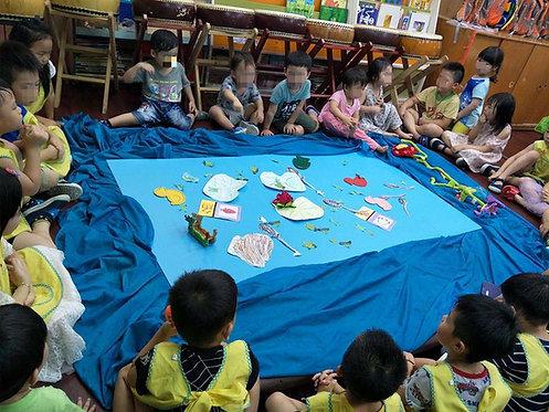 新北市私立小小幼兒園