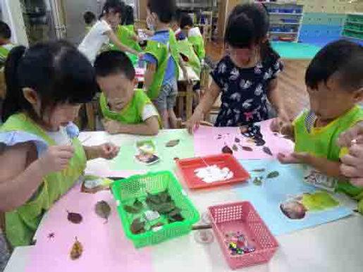 新北市板橋區重慶國民小學附設幼兒園