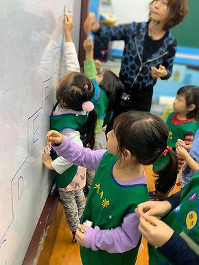 新北市私立天愛幼兒園