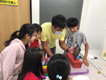 矽谷兒童電影創業營(國小3~6年級)|台北中山