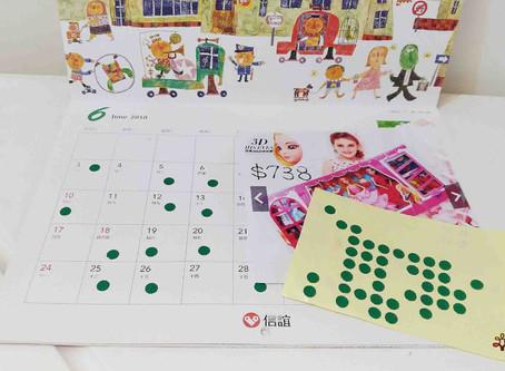 與孩子一起擬定新年計畫,用這兩樣工具『鍛鍊大腦』、『終結拖延症』。