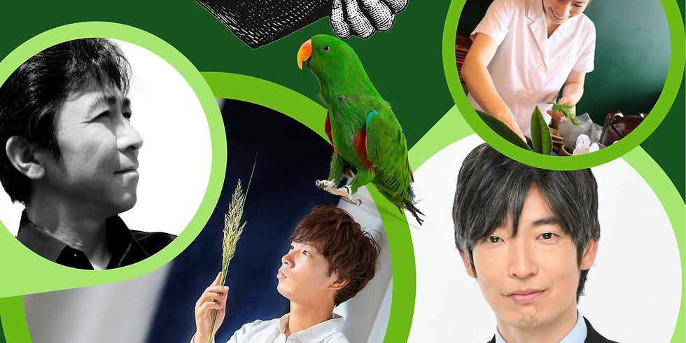 10/31YASOUEN出版記念イベント@東京