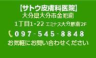 0975329548