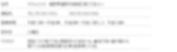店舗案内 福岡市城南区の虎勝【寿司・和食・日本料理・宴会・接待】_edited.