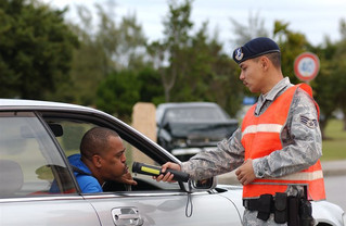 DWI & DUI Checkpoints This Season