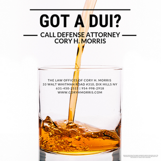 DUI/DWI Job Termination - NY Unemployment Benefits Granted