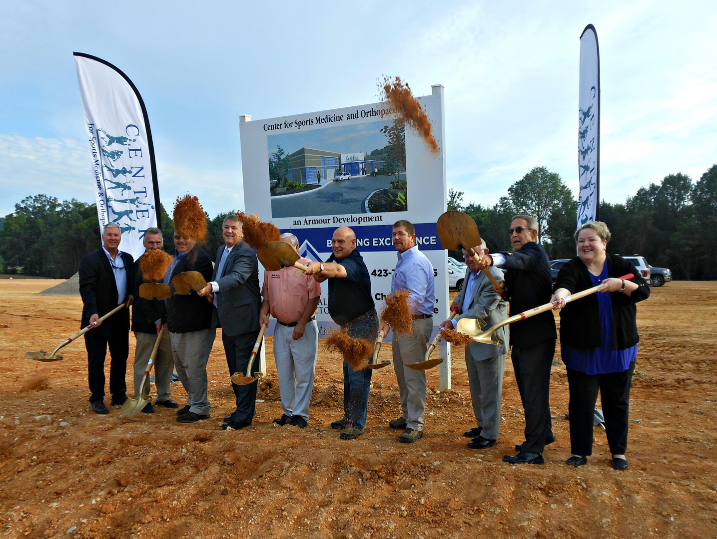 Representatives from  Catoosa County Economic Development Authority and County Commissioners participate in Ground Breaking festivities.