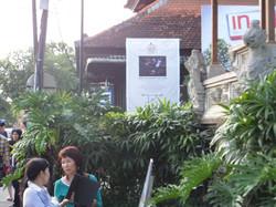 Banner near Palace Ubud Bali