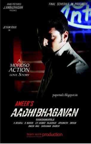 Aadhibhagavan