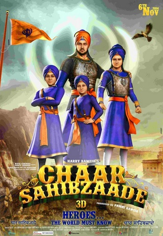 Chaar Sahibzaade.jpg