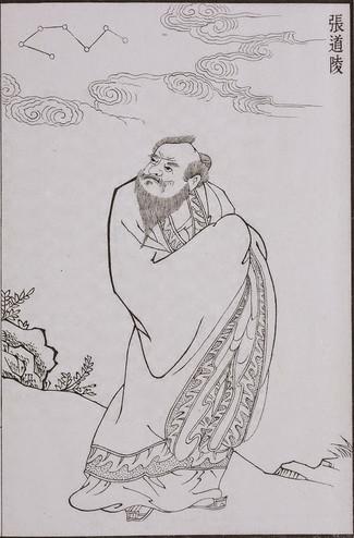 Taivaalliset mestarit (Tianshi)