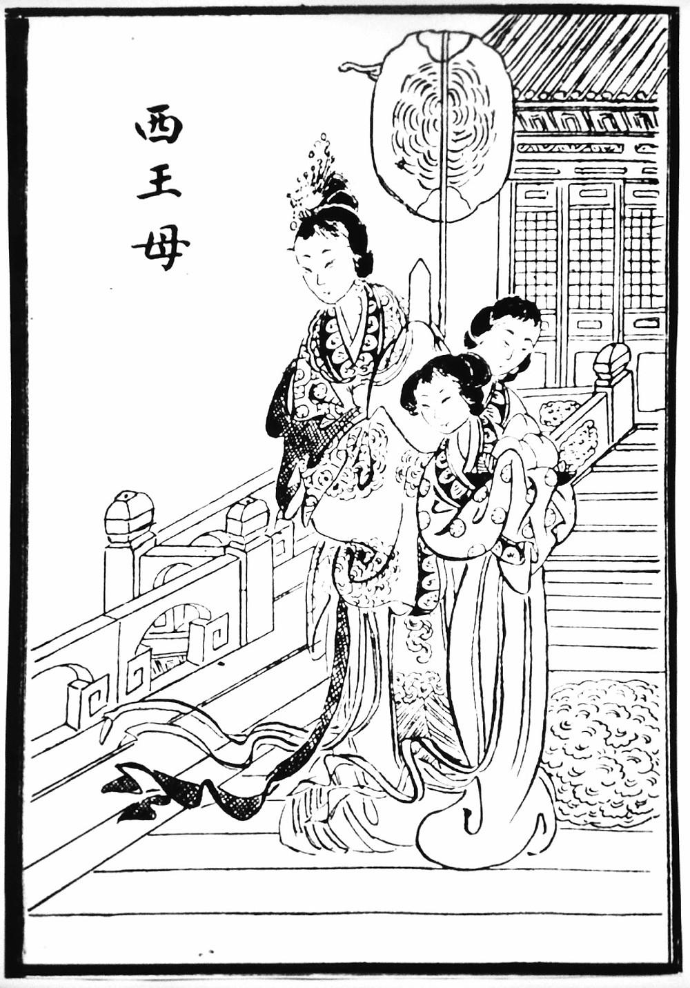 Lännen kuningataräiti. Kuva alunperin teoksesta Zengxian liexian zhuan. (Women in Daoism, 2003.)