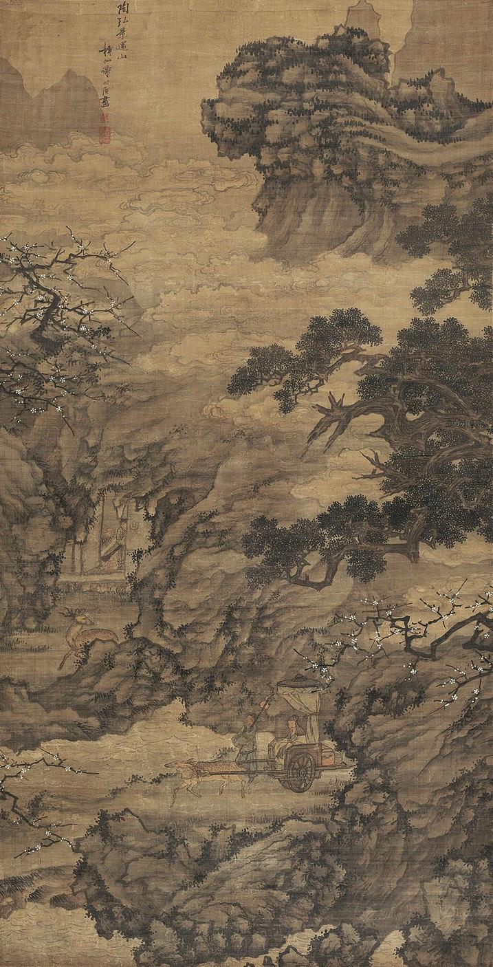 Tao Hongjing palaa vuorelle. Xie Shichen (1487-1567).
