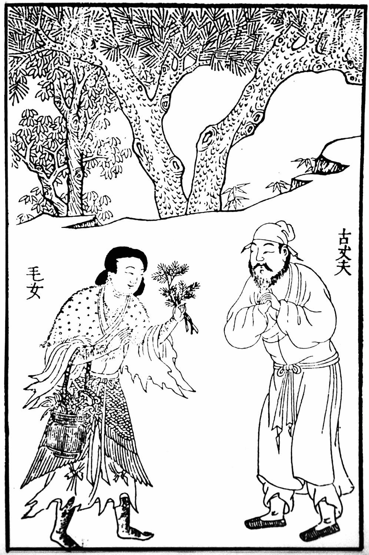 Maonü, Karvainen nainen. Kuva alunperin teoksesta Liexian quanzhuan. (Women in Daoism, 2003.)