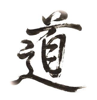 Termin 'dao' perinteisiä taolaisia merkityksiä
