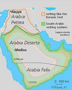 Arabia Deserta.jpg