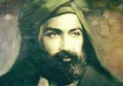 Iyas ibn Qabisah.jpg