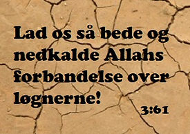 Mubahala hændelsen i Koranen