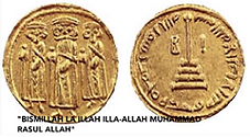 Abd al-Malik - shahada.png
