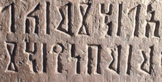 Sydarabisk skrift.png