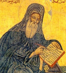 Johannes af Damaskus.jpg