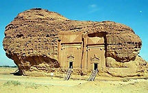 Thamud ruiner