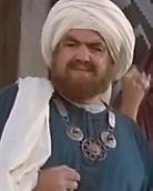 Abu Lahab