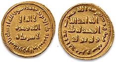 Mønt med koranvers.png