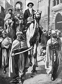 Muhammed indtager Mekka