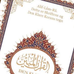 Den Klare Koran. Når Allah skal hjælpes med at kommunikere