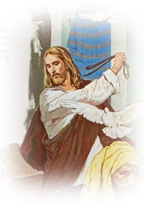 Jesus er streng2.jpg