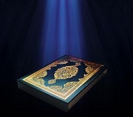 Koranen.jpg