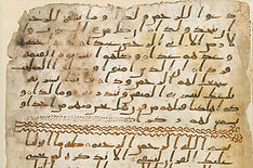 Birmingham_Quran_manuscript.jpg