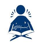 Koran recitation.jpg
