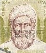 Imam Bukhari.jpg
