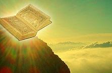 Koranen_på_bjerg.jpg
