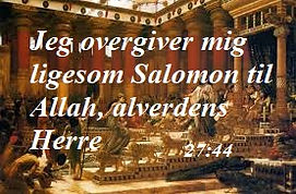 Dronningen af Saba i Koranen.jpg