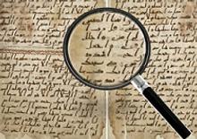 Koranen under lup.png