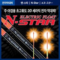 02-09_엔스타.jpg