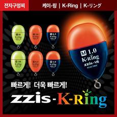 01-05_zzis-K-RING.jpg
