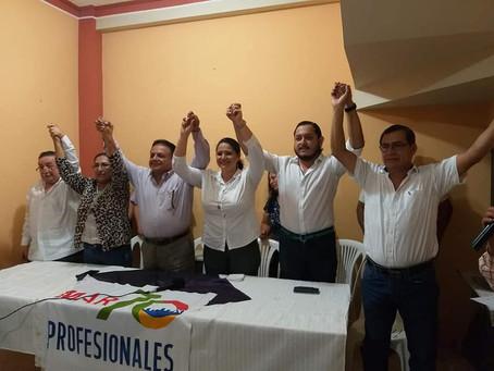 El M.A.R. anuncia a Rocío  Barriga para alcaldía de Pasaje
