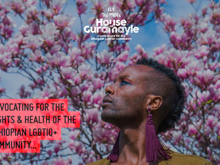 ReportOUT & House of Guramayle Sign Partnership To Tackle Inequality In Ethiopia