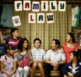 THE FAMILY LAW | BETHANY WHITMORE