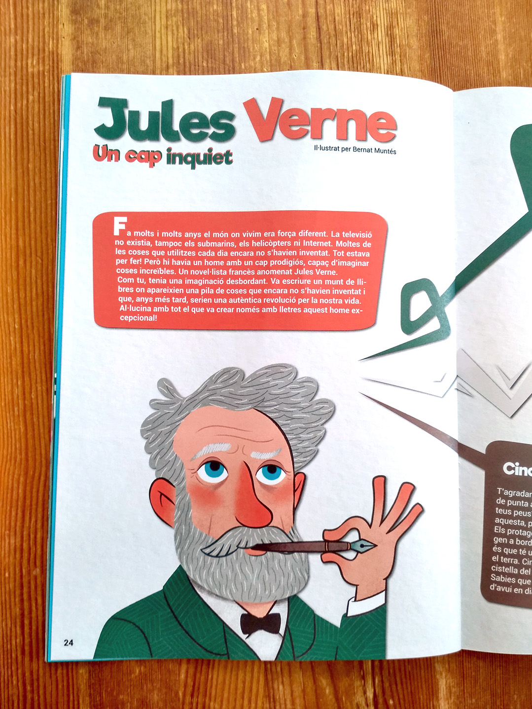 Jules Verne. Namaka 2017