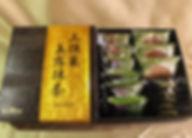 030_三撰菓玉露抹茶.jpg