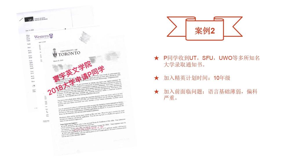 page-0011.jpg