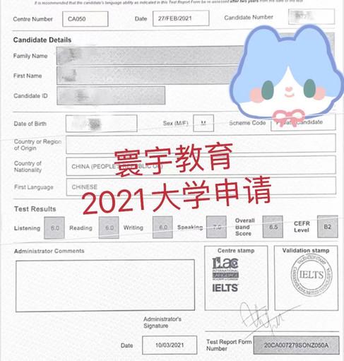 IELTS 6.2_20210227 水印.jpg