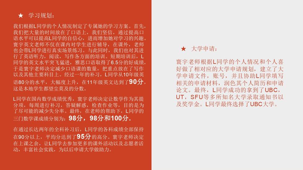 page-0010.jpg
